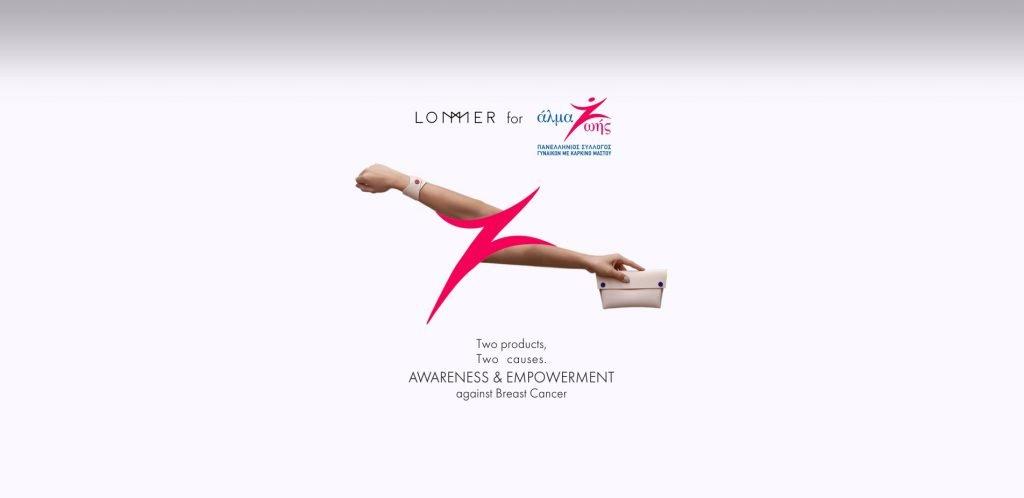 Lommer for Alma Zois